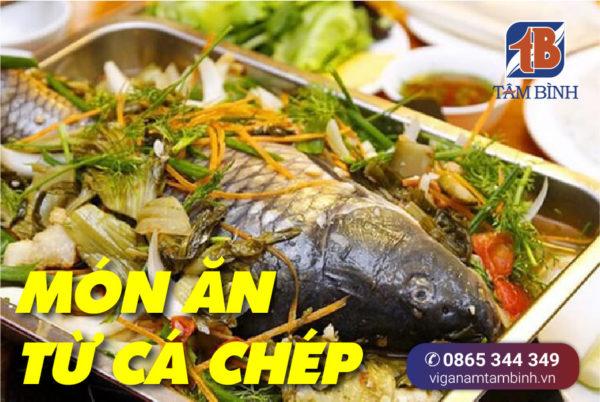 cá chép là thực phẩm bổ thận tráng dương